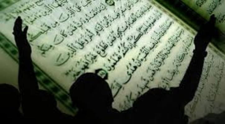 Kuran'ı Kerim'de Allah neden Biz ifadesini kullanır?