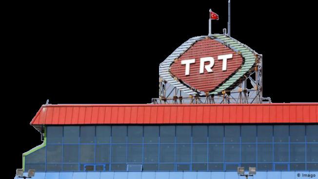 TRT Ankara'da çalışacak yeni personel arıyor! Başvurular başladı