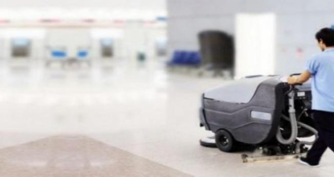 Sağlık Bakanlığı 108 temizlik personeli alımı yapacak!