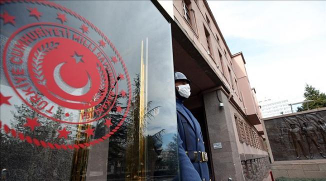 MSB personel alım ilanı yayınladı! 94 adet silahlı güvenlik görevlisi alınacak!