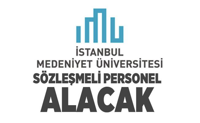 En az 5 Bin lira maaşla üniversiteye personel alınacak! Başvuru detayları belli oldu