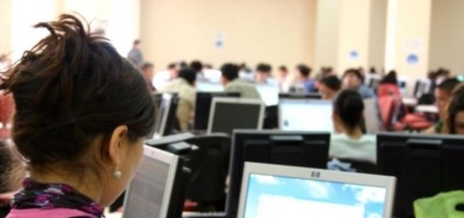 İŞKUR 7 kamu kurumuna KPSS'li ve KPSS'siz 680 personel alımı yapılacağını duyurdu!