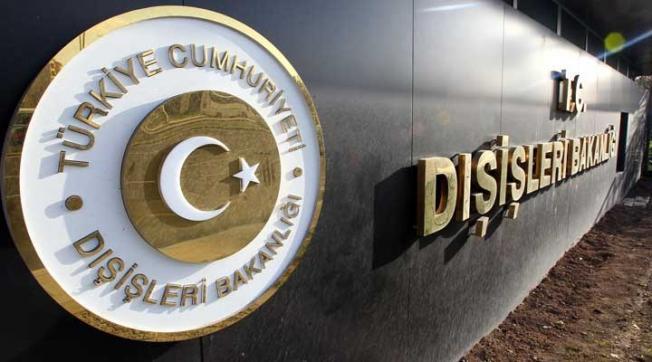 Resmi Gazete'de Dışişleri Bakanlığı 80 memur alım ilanı yayımladı!