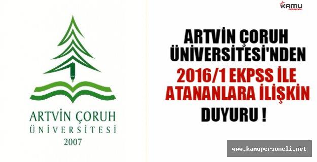 Artvin Çoruh Üniversitesinden EKPSS atamalarına dair duyuru