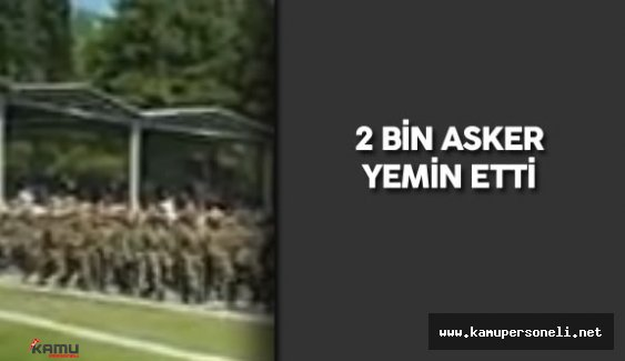 İzmir İstihkam Okulu ve Eğitim Merkezi Komutanlığı ile Ulaştırma , Personel Okulu ve Eğitim Merkezi Yemin Töreni