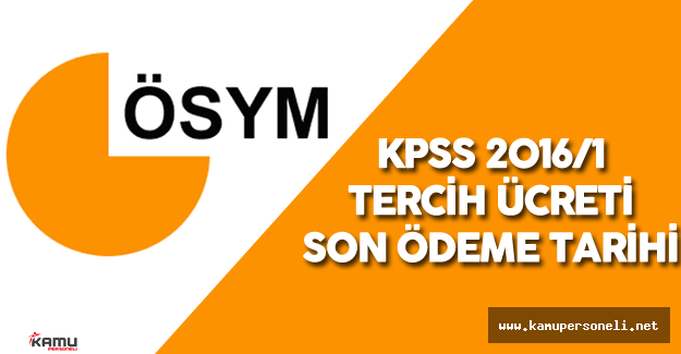 KPSS 2016/1 Tercih Ücreti Son Ödeme Tarihi ( ÖSYM KPSS 2016/1 Tercih Ücretleri Nereden Ödenir?)