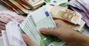 11 Temmuz Döviz Fiyatları ( Son Dakika Dolar , Euro Fiyatları )