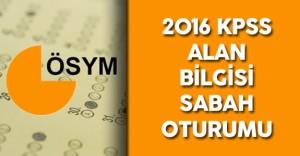 2016 KPSS Alan Bilgisi Soruları , Cevapları , Yorumları ( Adaylar ile Soruları Tartışıyoruz)