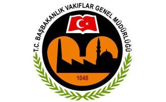 Vakıflar Genel Müdürlüğü (VGM) kapatılan vakıflar listesini yayınladı