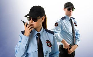 79. ÖGG Sınav Sonuçlarında Son Durum! 79. ÖGG Sınav Sonuçları Ne Zaman Açıklanır? Özel Güvenlik Görevlisi