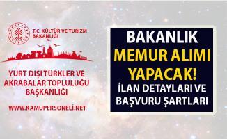 Kültür ve Turizm Bakanlığı sözleşmeli personel alımı yapacak! Son başvuru tarihi 15 Nisan 2019
