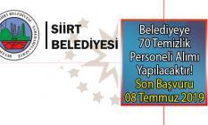 İŞKUR tarafından Belediyeye 70 temizlik personeli alımı yapılacaktır!