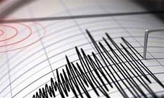 Aydın'da son dakika deprem! İzmir, Aydın ve çevre illerinde hissedildi