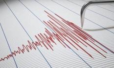 Denizli Depremini Bilen Deprem Uzmanı Ahmet Ercan'dan Şok Açıklama: Doğu Anadolu'da Olsaydı Ölümler Yaşanacaktı!