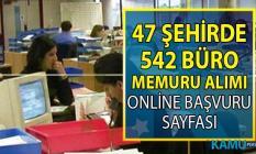 İŞKUR 19- 30 Ağustos 47 şehirde KPSS şartsız 542 büro memuru alımı için yeni iş ilanları yayımladı!