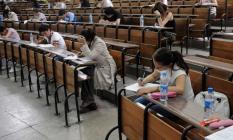 KPSS Ortaöğretim Ne Zaman Yapılacak? KPSS Tarihi Belli Oldu Mu?