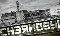 Rus Yetkililer son dakika bildirdi: İkinci bir çernobil faciası mı oldu? Rusya'da nükleer sızıntı tespit edildi!
