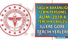 Sağlık Bakanlığı 12 bin personel alımı KPSS 2019/4 Tercih Kılavuzu! Hangi branşlardan personel alımı yapılacak? Hangi sağlık merkezleri kadro dağılımı!
