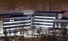 Kayseri Büyükşehir Belediyesi daimi tecrübeli lise mezunu güvenlik görevlisi alımı yapacak!