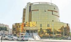 Aydın Büyükşehir Belediyesi nitelikli 12 personel alımı yapacak!