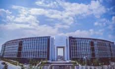 İŞKUR aracılığı ile Üniversite hastanesine 50 hasta ve yaşlı bakımı personeli alımı yapılacak!