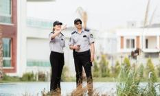 Üniversite kadrosuna İŞKUR aracılığı ile lise mezunu güvenlik görevlisi ve temizlik personeli alımı yapılacak!