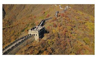 Çin Seddi'nin Bir Kısmı Vatandaş Ziyaretine Kapatıldı!