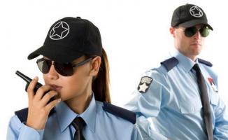 Devlet kadrosuna lise mezunu güvenlik görevlisi alımı başvuruları 31 Ocak'ta sona eriyor!