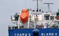 Tanker ile balıkçı teknesi çarpıştı! Kayıplar aranıyor!