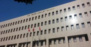 İzmir'de Ki Askeri Casusuluk Soruşturması