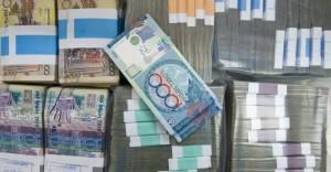 Kazakistan'ın Dış Borcu 12 Milyar 800 Milyon Dolar Ulaştı