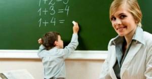 Öğretmenler için 2016 Yılı İl Dışı Yer Değiştirme Başvurularında Son Gün (Başvuru Nasıl Yapılır?)