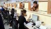 Nüfus ve Vatandaşlık İşleri Genel Müdürlüğünde 1600 Kadro İhdas Edildi!