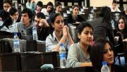 2 - 3 Aralık ATA AÖF Vize Sınavı Sonuçları Açıklandı