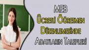 MEB Ücretli Öğretmen Düzenlemesinde Adayların Talepleri