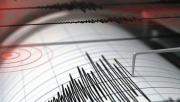 Manisa'da Deprem! 16 Ocak Son Depremler Listesi