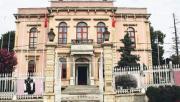 Edirne Belediyesine Soruşturma Açıldı