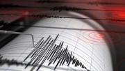 Son Dakika... Ege'de Korkutan Deprem! Artçılar Da Kaydedildi! 16 Şubat 2019 Son Depremler Listesi