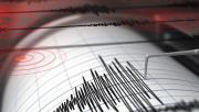 Amasya'da Korkutan Deprem- AFAD Son Depremler Listesi- Kandilli Son Depremler Listesi- 19 Mart 2019