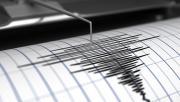 Ege'de Peş Peşe Depremler- Ege Son Dakika Depremler