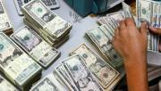 18 Ocak dolar ve euro ne kadar oldu?