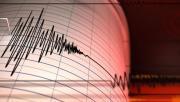 Ege'de deprem oldu! İşte Türkiye'de son depremler