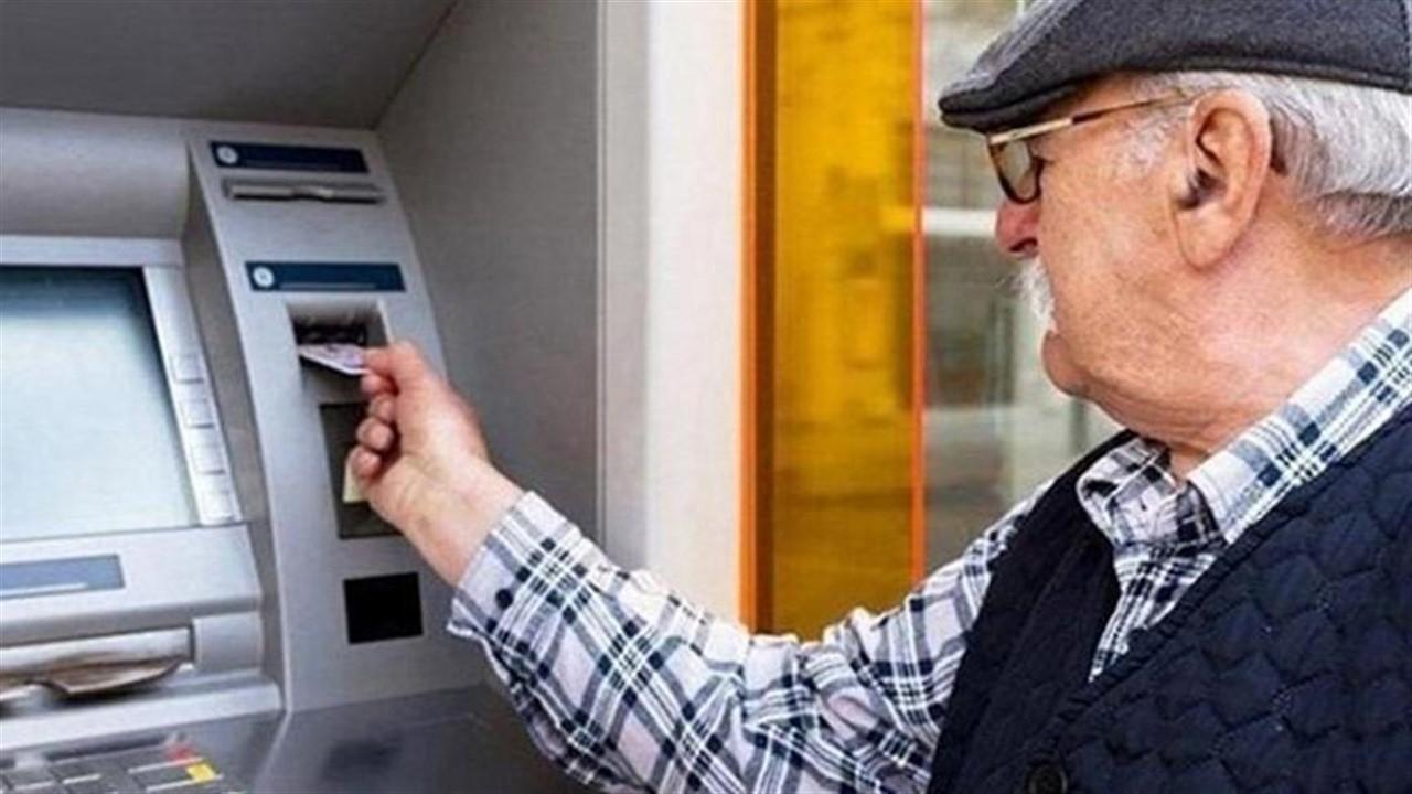 Akbank'tan ihtiyaç sahiplerine anında 10.000 TL kredi! Ödemeler 3 ay sonra başlıyor